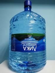 NEW ! Цена 150руб Вода19 л  «Лика Минерале»- минеральная природная питьевая столовая вода
