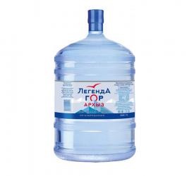 """*Вода """"Легенда гор АРХЫЗ"""" питьевая.минеральная.столовая 19л ПК цена 320 р"""